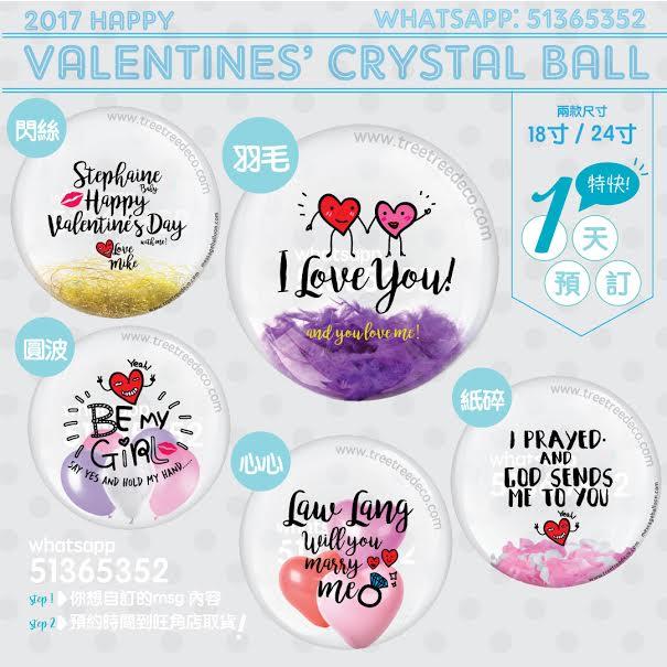valentine'sdaycrystal2017