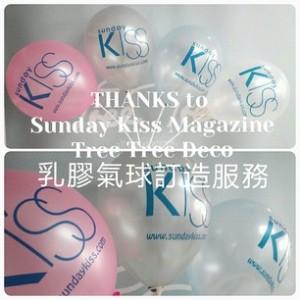 SundayKiss_29Aug1